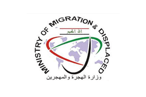 ministry of migration and development iraq government